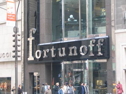 Fortunoff-store-